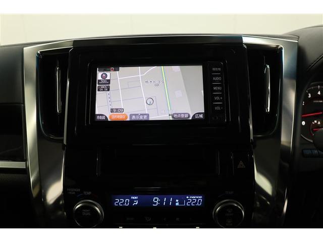 2.5Z 両側電動スライドドア スマートキー 盗難防止システム ETC バックカメラ 横滑り防止装置 アルミホイール 3列シート ワンセグ ミュージックプレイヤー接続可 衝突防止システム LEDヘッドランプ(5枚目)