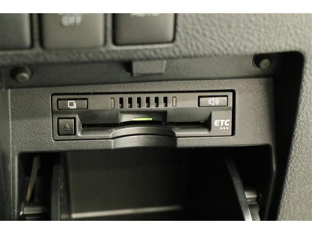 2.5Z 両側電動スライドドア スマートキー 盗難防止システム ETC バックカメラ 横滑り防止装置 アルミホイール 3列シート ワンセグ ミュージックプレイヤー接続可 衝突防止システム LEDヘッドランプ(7枚目)