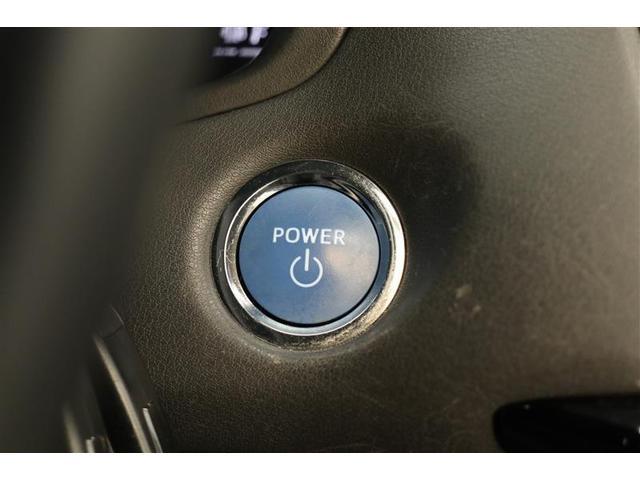 S Cパッケージ スマートキー パワーシート 盗難防止システム ETC バックカメラ 横滑り防止装置 アルミホイール フルセグ ミュージックプレイヤー接続可 衝突防止システム LEDヘッドランプ メモリーナビ(9枚目)