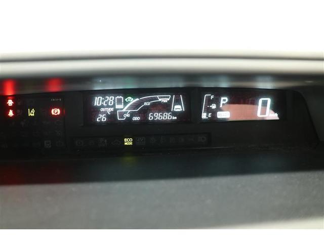 S スマートキー 盗難防止システム バックカメラ 横滑り防止装置 ワンセグ ミュージックプレイヤー接続可 衝突防止システム メモリーナビ CD ABS エアバッグ エアコン パワーステアリング(19枚目)