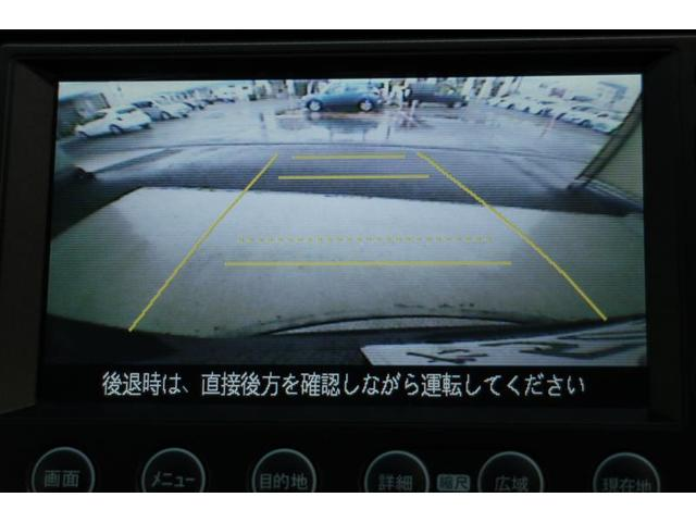 ホンダ フィット RS ワンオーナー車 バックモニター付純正HDDナビ ETC