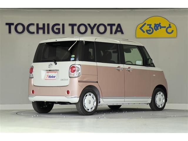 栃木トヨタテクノショップで、車検整備後、または、12ヶ月定期点検整備後、納車します。整備費用は店頭価格に含まれます。