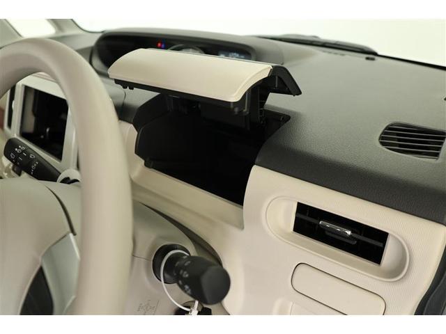 ■インパネアッパーボックス■運転席側にも便利な収納スペースがございます!簡単で便利♪工夫がいっぱいのキャンバスです!