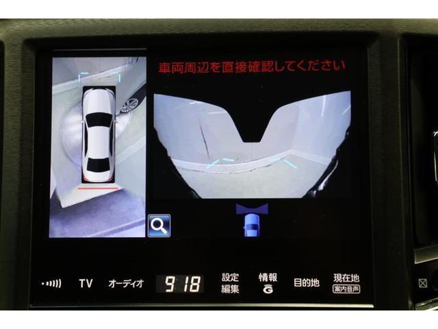「トヨタ」「クラウンハイブリッド」「セダン」「栃木県」の中古車7