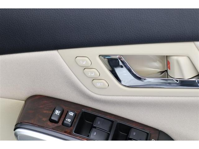 ■ドライビングポジショニングシステム■自身にあったシートポジションを記憶するだけで乗り込むたびに快適なシートポジションを再現してくれます!