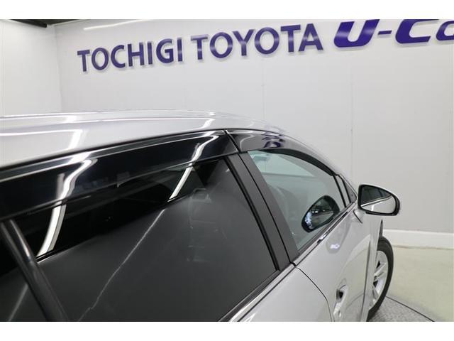 「トヨタ」「アベンシスワゴン」「ステーションワゴン」「栃木県」の中古車15