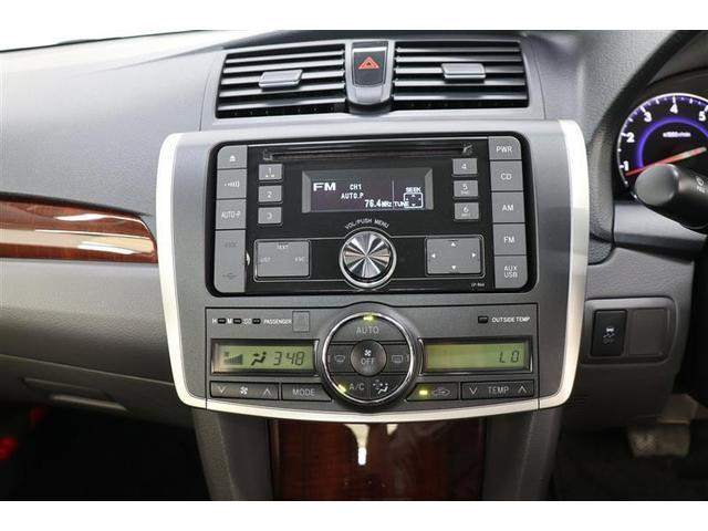 A15 Gパッケージ ワンオーナー車 純正オーディオ・CD 社外アルミ スマートキー(5枚目)