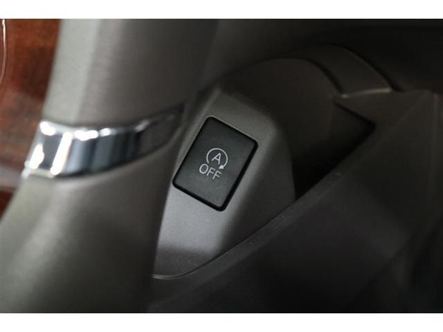 A15 Gパッケージ ワンオーナー車 純正オーディオ・CD 社外アルミ スマートキー(7枚目)