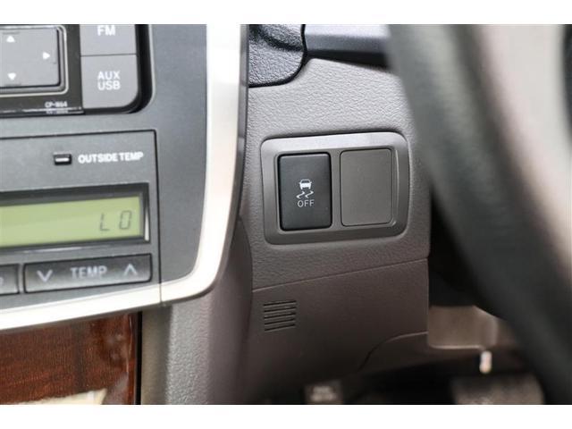 A15 Gパッケージ ワンオーナー車 純正オーディオ・CD 社外アルミ スマートキー(8枚目)