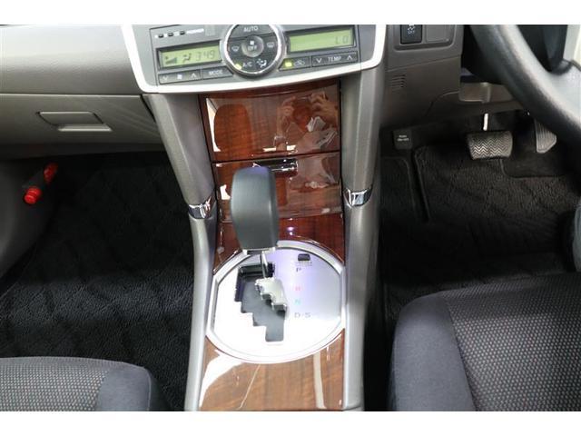 A15 Gパッケージ ワンオーナー車 純正オーディオ・CD 社外アルミ スマートキー(10枚目)