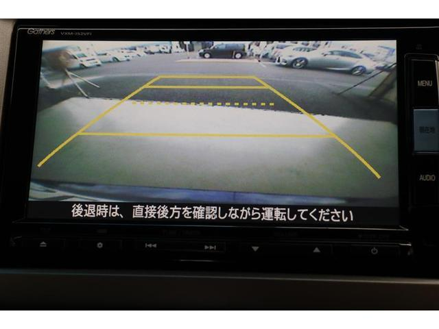 G ジャストセレクション ワンオーナー車 7人乗り 両側電動スライドドア バックモニター付純正メモリーナビ ETC(6枚目)