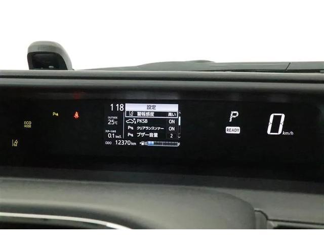 Sスタイルブラック 当社社用車 衝突被害軽減ブレーキ バックモニター付純正メモリーナビ ETC スマートキー(19枚目)