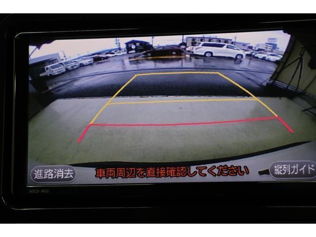 X 4WD 6人乗り 左側電動スライドドア バックモニター付メモリーナビ(6枚目)