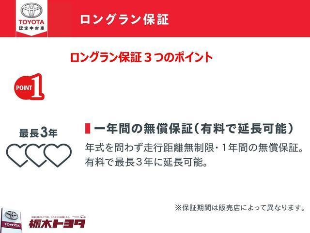G バックモニター付メモリーナビ ETC スマートキー(27枚目)
