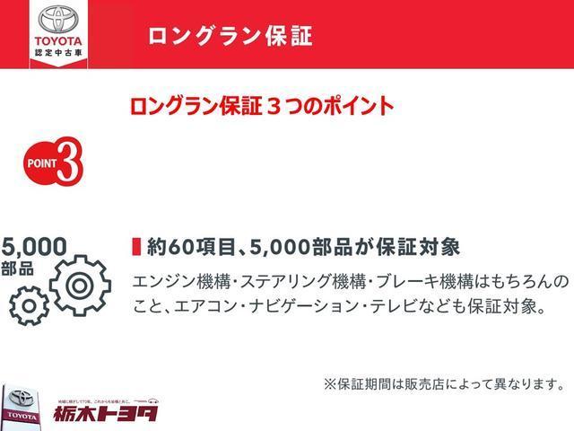G バックモニター付メモリーナビ ETC スマートキー(30枚目)