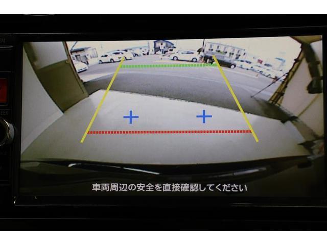 アクシス エマージェンシーブレーキパッケージ バックモニター付メモリーナビ ETC 純正アルミ(6枚目)