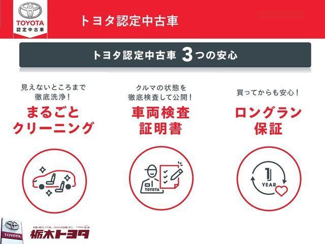 DX ハイルーフ ラジオ キーレス 盗難防止システム(21枚目)