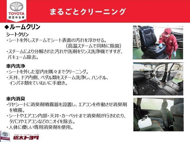 DX ハイルーフ ラジオ キーレス 盗難防止システム(22枚目)