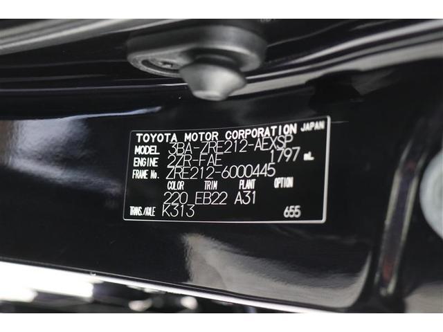 ダブルバイビー バックモニター付メーカー装着ナビ ETC 純正アルミ スマートキー ETC 衝突防止システム ハーフレザーシート 盗難防止システム サイドエアバッグ(20枚目)