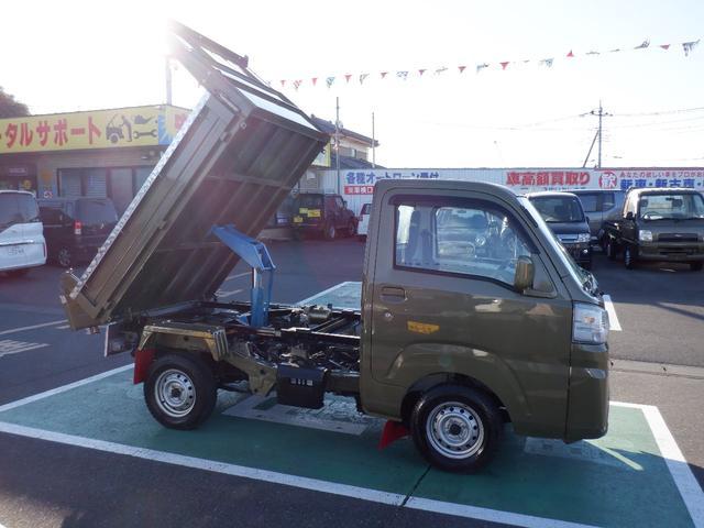 ダイハツ ハイゼットトラック 農用スペシャル