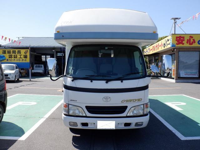 「トヨタ」「カムロード」「トラック」「茨城県」の中古車10