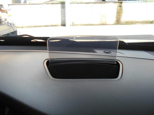 ハイブリッドX ワンオーナー 禁煙車 デュアルセンサーブレーキサポート LEDヘッドライト LEDフォグ ベンチシート スマートキー スペアキー プッシュスタート シートヒーター フルフラット アルミホイール(19枚目)