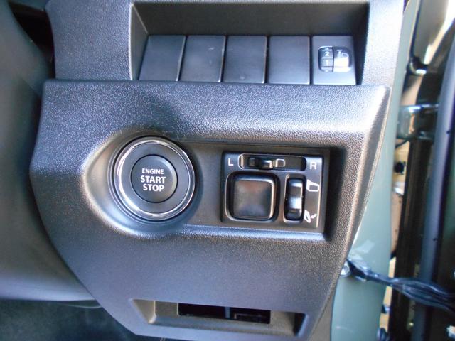 XL 令和3年登録 走行1.460キロ ワンオーナー 禁煙車 オートマチック 4WD フォグランプ シートヒーター ガラススモーク スマートキー プッシュスタート(17枚目)