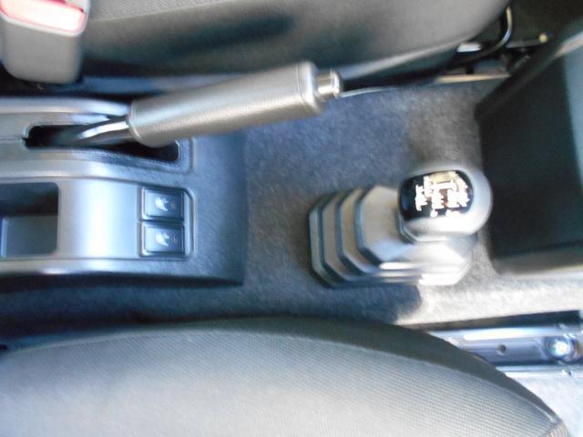 XL 令和3年登録 走行1.460キロ ワンオーナー 禁煙車 オートマチック 4WD フォグランプ シートヒーター ガラススモーク スマートキー プッシュスタート(20枚目)
