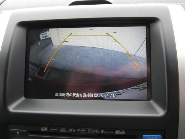 20X 4WD純正ナビTV(18枚目)
