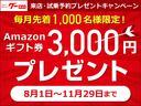 GS350ローダウン純正HDDナビ付(26枚目)