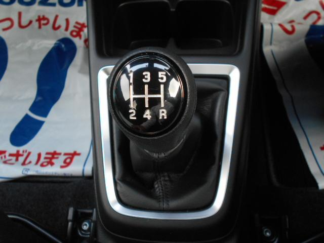 XG 2型(15枚目)