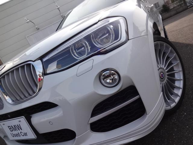 BMWアルピナ アルピナ XD3 ビターボ オールラッド