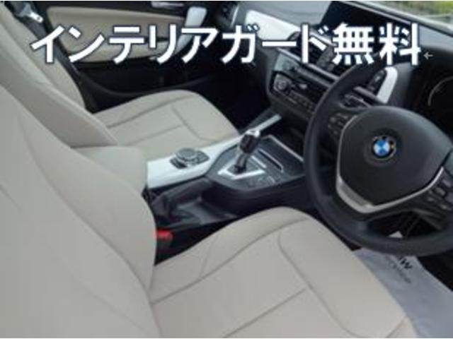 sDrive 18i MスポーツXACCレザー登録済未使用車(5枚目)