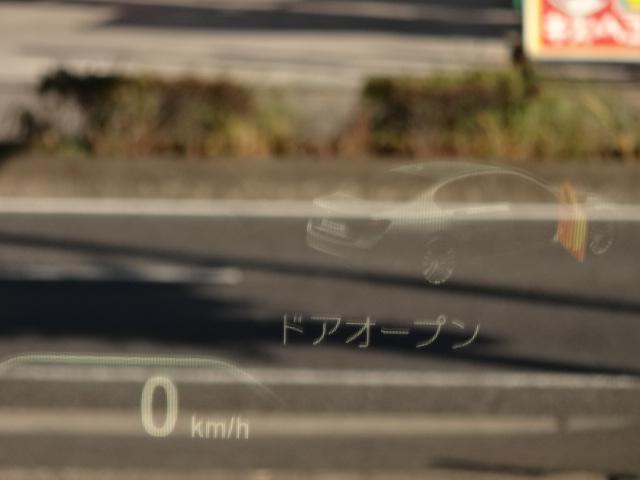 750i Mスポーツ サンルーフ ベンチレーションシート(39枚目)