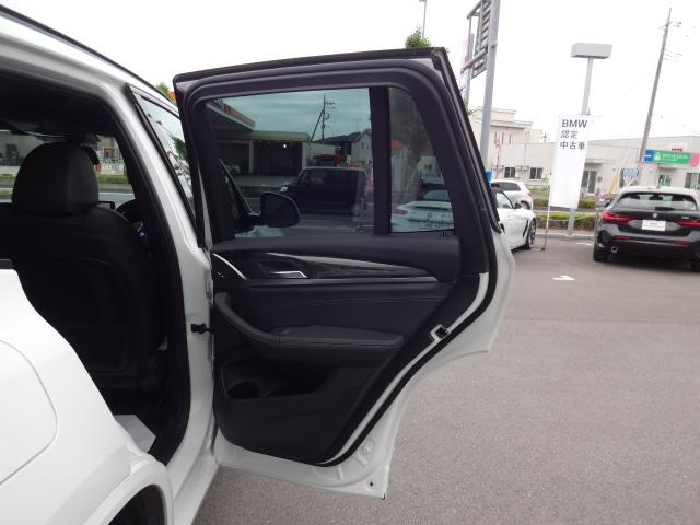 xDrive 20d Mスポーツ 2Lディーゼルターボ xDrive(4WD)純正オプション20インチアルミホイール パドルシフト ハイラインパッケージ レザーシート シートヒーター 電動シート ACC 電動テールゲート(23枚目)