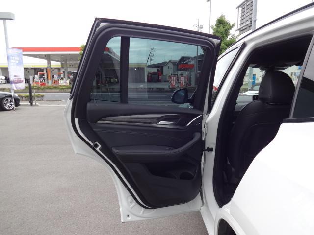 xDrive 20d Mスポーツ 2Lディーゼルターボ xDrive(4WD)純正オプション20インチアルミホイール パドルシフト ハイラインパッケージ レザーシート シートヒーター 電動シート ACC 電動テールゲート(24枚目)