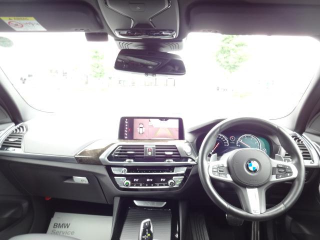 xDrive 20d Mスポーツ 2Lディーゼルターボ xDrive(4WD)純正オプション20インチアルミホイール パドルシフト ハイラインパッケージ レザーシート シートヒーター 電動シート ACC 電動テールゲート(30枚目)