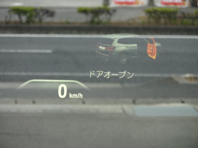 xDrive 20d Mスポーツ 2Lディーゼルターボ xDrive(4WD)純正オプション20インチアルミホイール パドルシフト ハイラインパッケージ レザーシート シートヒーター 電動シート ACC 電動テールゲート(39枚目)