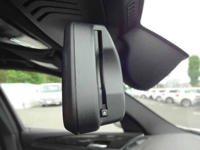 xDrive 20d Mスポーツ 2Lディーゼルターボ xDrive(4WD)純正オプション20インチアルミホイール パドルシフト ハイラインパッケージ レザーシート シートヒーター 電動シート ACC 電動テールゲート(40枚目)