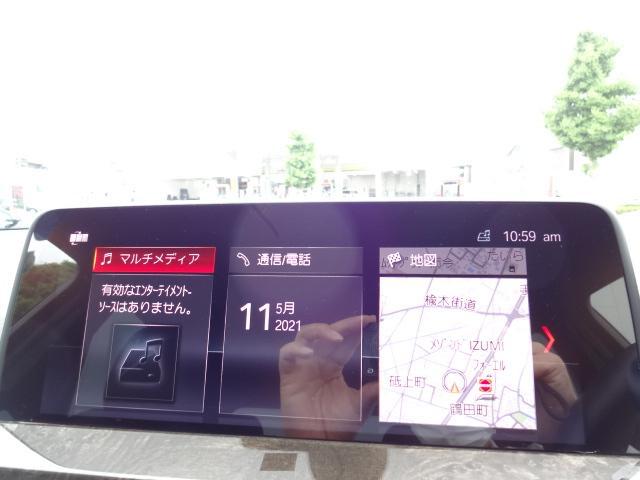 xDrive 20d Mスポーツ 2Lディーゼルターボ xDrive(4WD)純正オプション20インチアルミホイール パドルシフト ハイラインパッケージ レザーシート シートヒーター 電動シート ACC 電動テールゲート(41枚目)