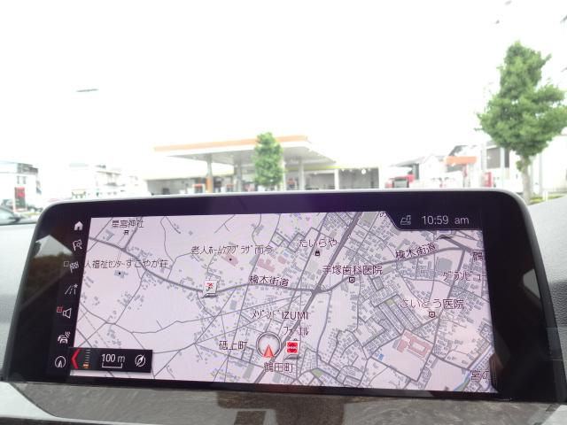 xDrive 20d Mスポーツ 2Lディーゼルターボ xDrive(4WD)純正オプション20インチアルミホイール パドルシフト ハイラインパッケージ レザーシート シートヒーター 電動シート ACC 電動テールゲート(42枚目)