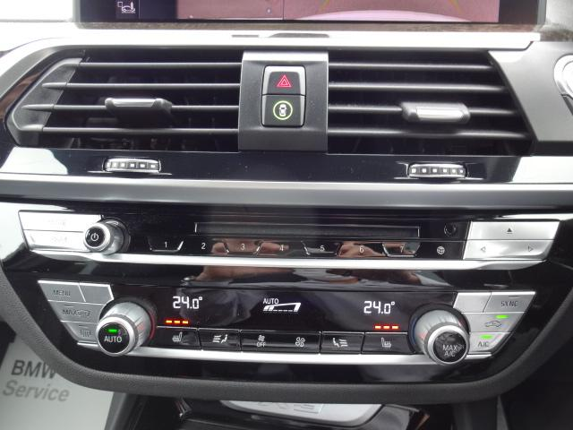 xDrive 20d Mスポーツ 2Lディーゼルターボ xDrive(4WD)純正オプション20インチアルミホイール パドルシフト ハイラインパッケージ レザーシート シートヒーター 電動シート ACC 電動テールゲート(45枚目)