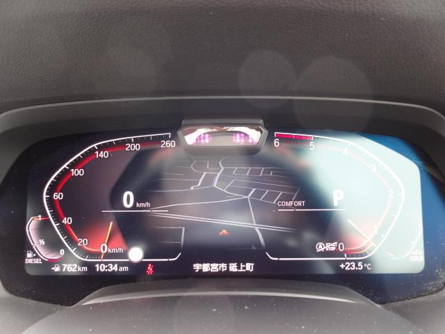 xDrive 35d Mスポーツ HDDナビ エアサスペンション アクティブステアリング パノラマサンルーフ 3列シート Bカメラ レザーシート ACC ステアリングアシスト ヘッドアップディスプレイ 純正21インチホイル(34枚目)
