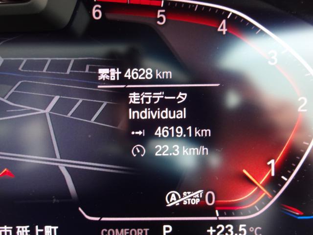 xDrive 35d Mスポーツ HDDナビ エアサスペンション アクティブステアリング パノラマサンルーフ 3列シート Bカメラ レザーシート ACC ステアリングアシスト ヘッドアップディスプレイ 純正21インチホイル(35枚目)