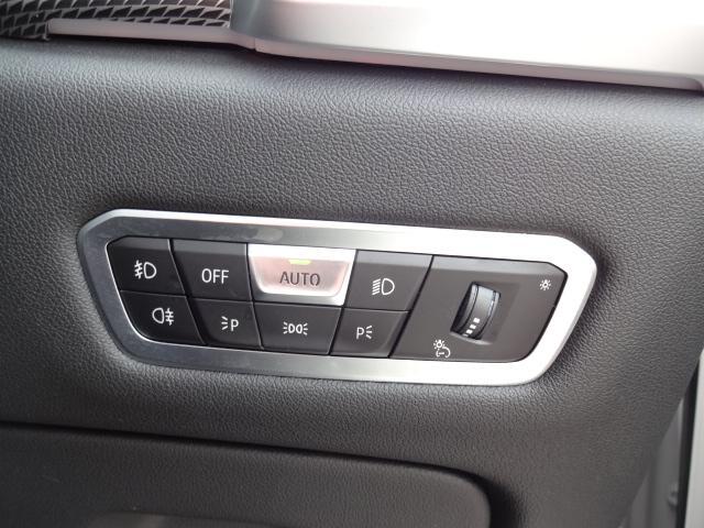 xDrive 35d Mスポーツ HDDナビ エアサスペンション アクティブステアリング パノラマサンルーフ 3列シート Bカメラ レザーシート ACC ステアリングアシスト ヘッドアップディスプレイ 純正21インチホイル(42枚目)