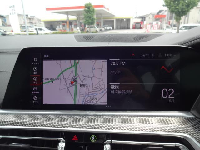 xDrive 35d Mスポーツ HDDナビ エアサスペンション アクティブステアリング パノラマサンルーフ 3列シート Bカメラ レザーシート ACC ステアリングアシスト ヘッドアップディスプレイ 純正21インチホイル(53枚目)
