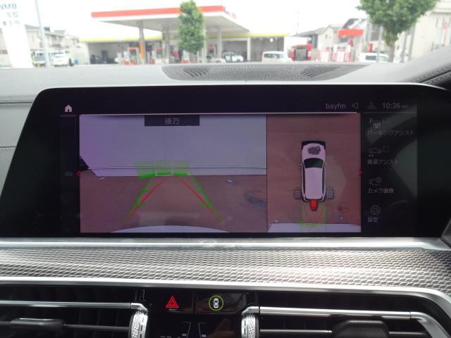 xDrive 35d Mスポーツ HDDナビ エアサスペンション アクティブステアリング パノラマサンルーフ 3列シート Bカメラ レザーシート ACC ステアリングアシスト ヘッドアップディスプレイ 純正21インチホイル(55枚目)