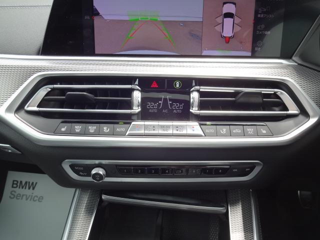 xDrive 35d Mスポーツ HDDナビ エアサスペンション アクティブステアリング パノラマサンルーフ 3列シート Bカメラ レザーシート ACC ステアリングアシスト ヘッドアップディスプレイ 純正21インチホイル(56枚目)