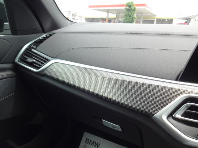 xDrive 35d Mスポーツ HDDナビ エアサスペンション アクティブステアリング パノラマサンルーフ 3列シート Bカメラ レザーシート ACC ステアリングアシスト ヘッドアップディスプレイ 純正21インチホイル(64枚目)
