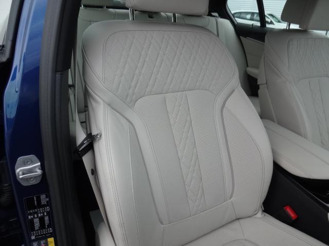 530e Mスポーツ エディションジョイ+ HDDナビ ACC エクスクルージブナッパレザーパッケージ ベンチレーションシート ステアリングアシスト  ヘッドアップディスプレイ パーキングアシスト Mスポーツブレーキ 19インチAW(9枚目)